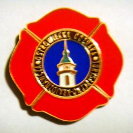 Kanon Ostrowieckiej Odznaki Turystczno-Krajoznawczej